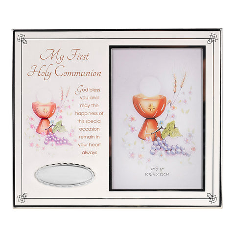 "Large ""My First Communion"" Photo Frame w/ Engravable Plate"