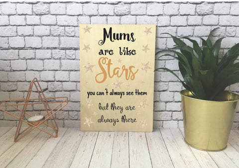 Wooden Print - Mums Are Like Stars - DD527
