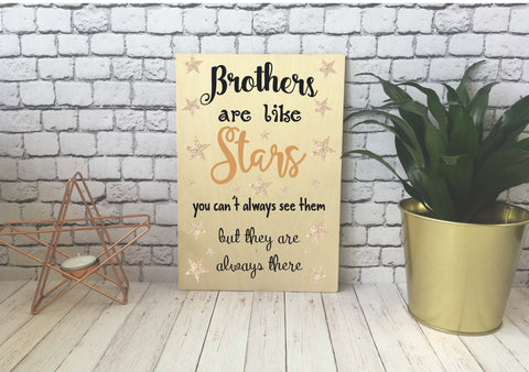 Wooden Print - Brothers Are Like Stars - DD535