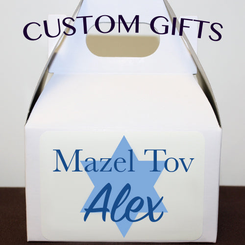 Custom Bar Mitzvah and Bat Mitzvah Gifts and Favors