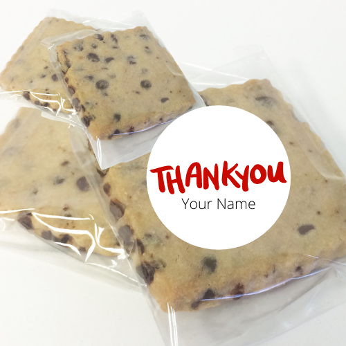 Chocolate Chip Sugar Cookie Square | Military Care Package