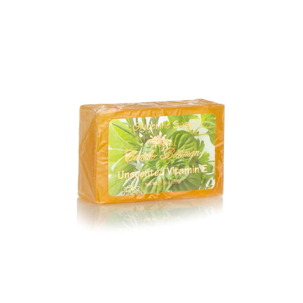 Glycerine Soap Unscented (6/case) Bar Soap Camille Beckman