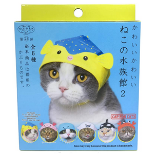 Kitan Club Cat Hat Aquarium Vol. 2