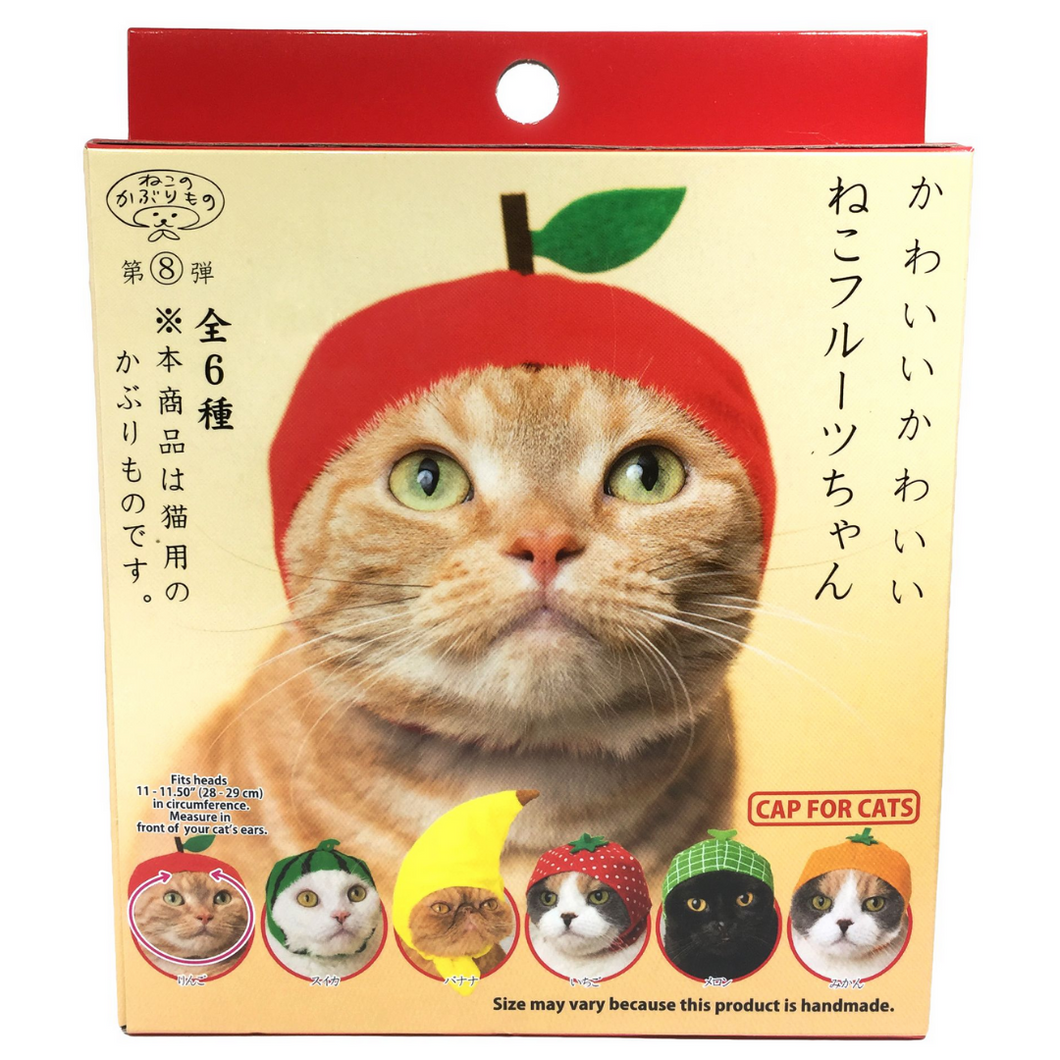 Kitan Club Cat Hat Fruit