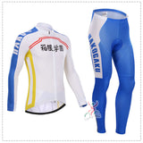 2016 A23 Winter cycling clothing fleece thermal Set