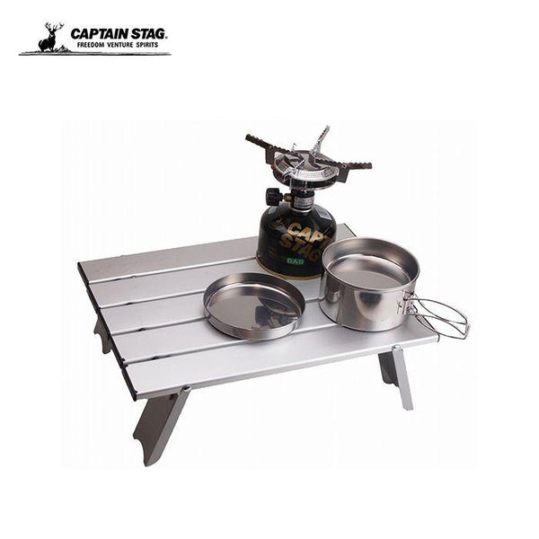 Captain Stag Aluminum Compact Outdoor Table M-3713-Camp Table-Captain Stag-Malaysia-Singapore-Australia-Hong Kong-Philippines-Indonesia-Bigbigplace.com