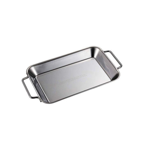 Captain Stag UG-1568 Stainless Steel Grill Plate-Cooking Utensils-Captain Stag-Malaysia-Singapore-Australia-Hong Kong-Philippines-Indonesia-Bigbigplace.com