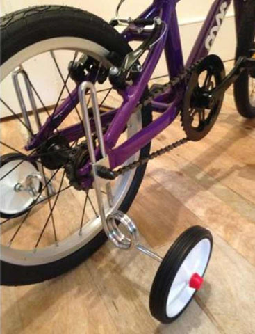 EZ Trainer Suspension Training Wheels