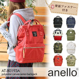 anello Backpack AT-B0193A (Dark Orange)