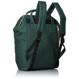 anello Backpack Mini AT-B0197B (Dark Green)
