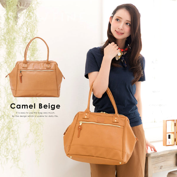 anello Boston Bag AT-B1213 (Camel Beige)