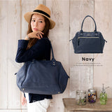 anello Boston Bag AT-B1213 (Navy)