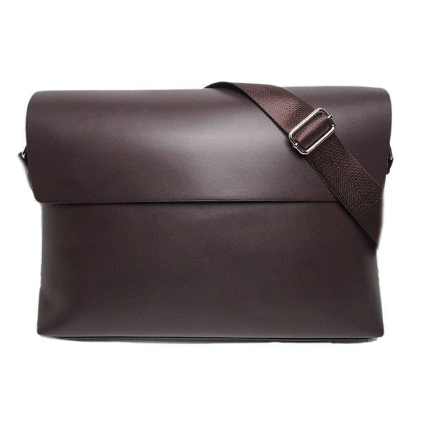 oryzae Messenger Bag (Brown)