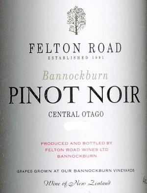 Felton Road Bannockburn Pinot Noir 2018 750ml, Central Otago