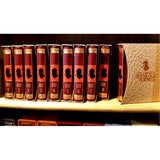 Miniature Book Set - The Complete Sherlock Holmes