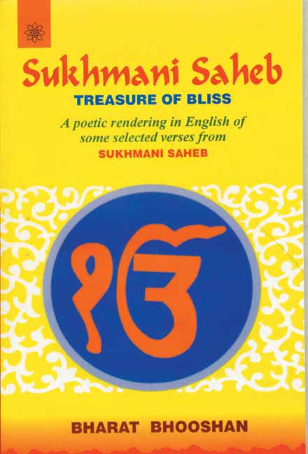 Sukhmani Saheb (Treasure of Bliss): A poetic rendering in english of some selected verses form Sukhmani Saheb