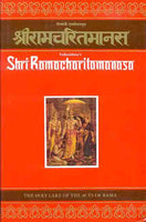Shri Ramacharitamanasa of Tulasidasa: The Holy Lake of the Acts of Rama
