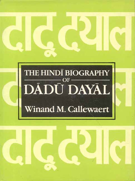 Hindi Biography of Dadu Dayal