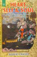 Heart Self and Soul: The Sufi Psychology of Growth Balance and Harmony
