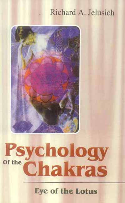 Psychology of the Chakras: Eye of the Lotus
