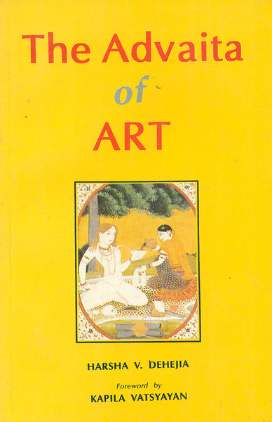 The Advaita of Art