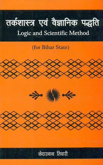 Tarkashastra Evam Vaigyaanik Paddhyati: Logic and Scientific Method