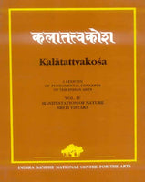 Kalatattvakosa (Vol. 4): Manifestation of Nature Srsti Vistara