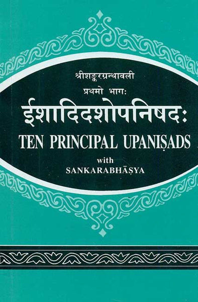 Ishadidashopanishad: Ten Principal Upanisads With Sankarabhasya: Works Of Sankaracarya In Original Sanskrit (Volume I)