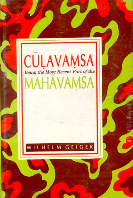 Culavamsa (2 Pts. in one): (Being the More Recent Part of the Mahavamsa)