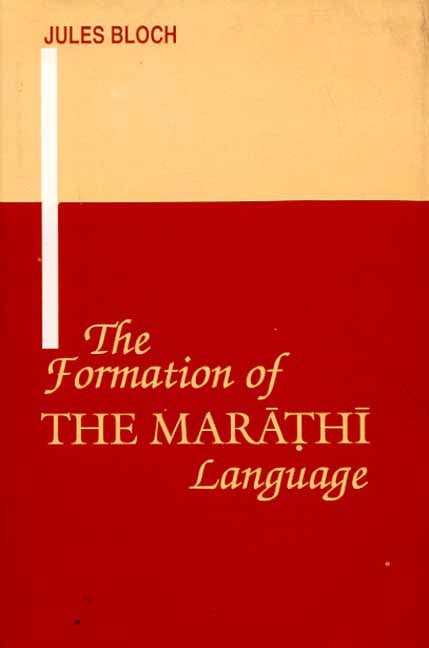 The Formation of the Marathi Language
