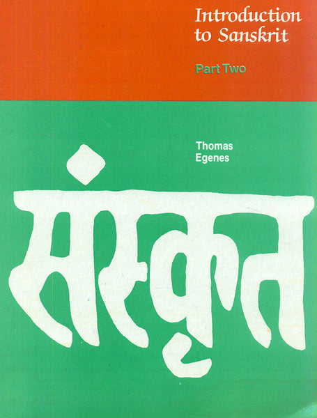 Introduction to Sanskrit (Part II)