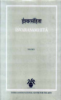 Isvarasamhita (Set of 5 Vols.)