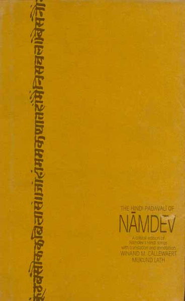 The Hindi Padavali of Namdev