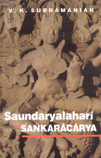 Saundaryalahari of Sankaracarya: Sanskrit Text in Devanagari with Roman Transliteration, English Translation, Explanatory Notes, Yantric Diagrams and Index