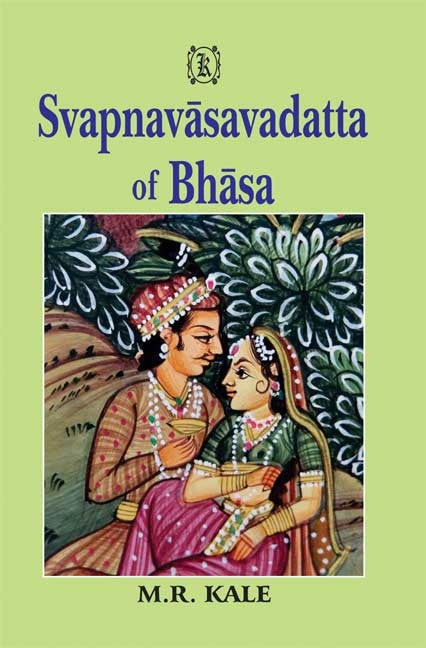 Svapnavasavadatta of Bhasa: Edited with a short Sanskrit Commentary, English Translation and Critical Notes