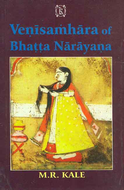 Venisamhara of Bhatta Narayana: The commentary of Jagaddhara