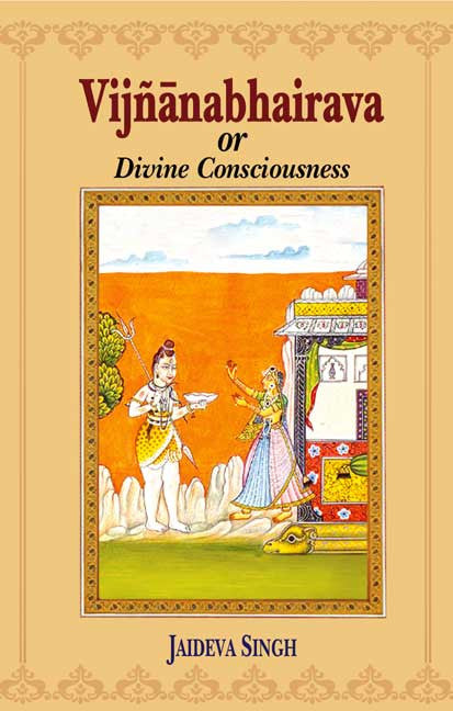 Vijnanabhairava or Divine Consciousness: A Treasury of 112 Types of yoga