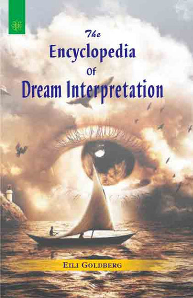 The Encyclopedia of Dream Interpretation