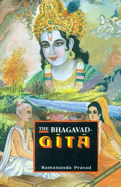 The Bhagavad-Gita: The Song of God: Original Sanskrit text & Roman Transliteration, A lucid english rendition,