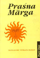 Prasna Marga, Part-1: English Translation with Original Text in Devanagari and Notes