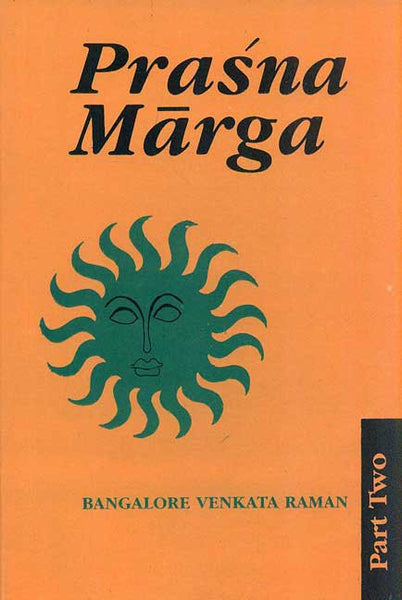 Prasna Marga, Part 2: English Translation with Original Text in Devanagari and Notes