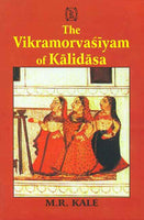 The Vikramorvasiyam of Kalidasa: A New Skt.Comm. and Arthaprakashika, Various Reading