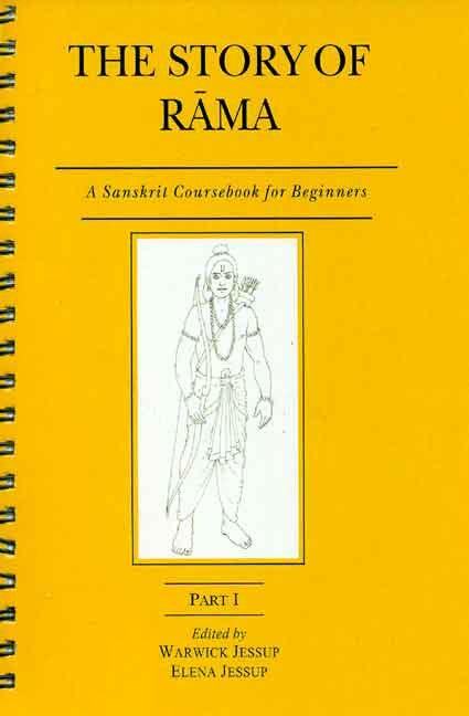 The Story of Rama, Part 1 (Spiral Binding): A Sanskrit Coursebook for Beginners