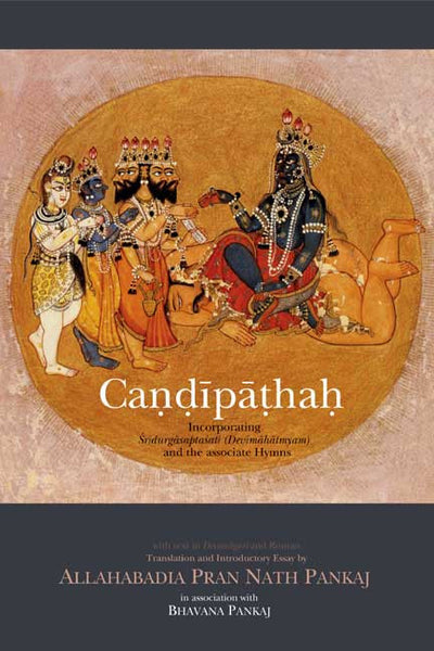 Candipathah: Incorporating Sridurgasaptasati (Devimahatmyam) and the associate Hymns