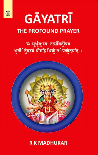 Gayatri: The profound prayer