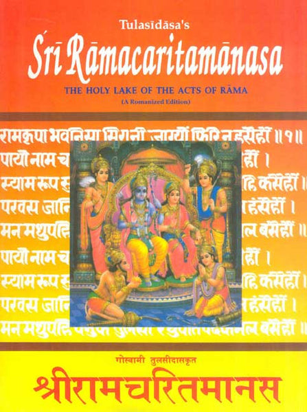 Tulasidasa's Sri Ramacaritamanasa: The Holy Lake of the Acts of Rama (A Romanized Edition)