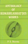 Anthology of Kumarila Bhatta's Works