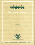 Nartana-Nirnaya of Pandarika Vitthala Vol.III