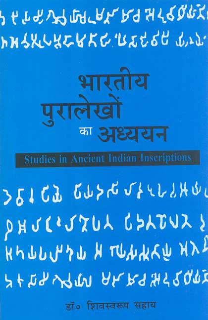 Bharatiya Puralekhon ka Adhyayan: Studies in Ancient Indian Inscriptions