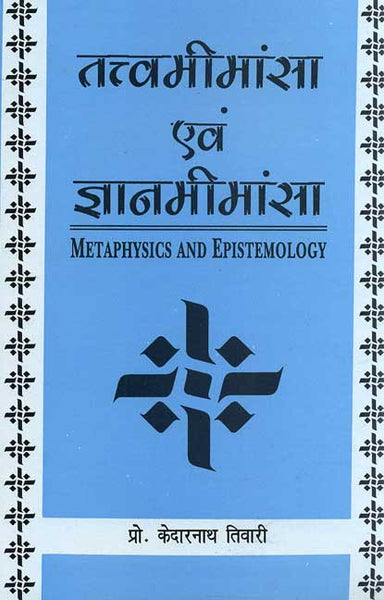 Tattvamimamsa Evam Gyanmimamsa: Metaphysics and Epistemology